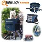 Walky-Basketbal-is-trasportný-fietstas